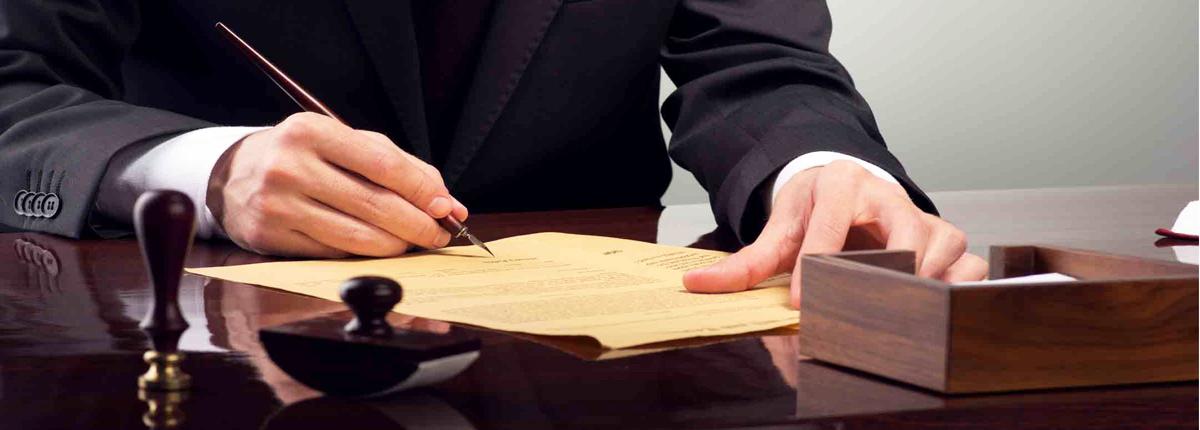 law-process
